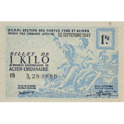 1 kg acier ordinaire - 30-09-1948 - Non endossé - Etat : SUP+