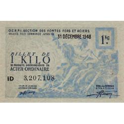 1 kg acier ordinaire - 31-12-1948 - Non endossé - Etat : TTB
