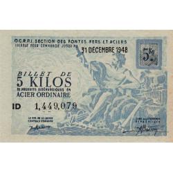 5 kg acier ordinaire - 31-12-1948 - Non endossé - Etat : SUP