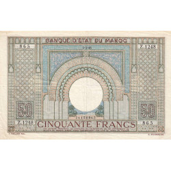 Maroc - Pick 21_3 - 50 francs - 01/03/1945 - Etat : TTB