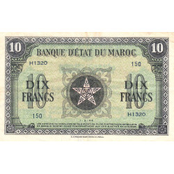 Maroc - Pick 25_3 - 10 francs - Série H1320 - 01/03/1944 - Etat : TTB