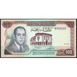 Maroc - Pick 59a_2 - 100 dirhams - 1970 - Etat : pr.NEUF