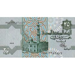 Egypte - Pick 54_1 - 25 piastres - 04/081981 - Etat : NEUF