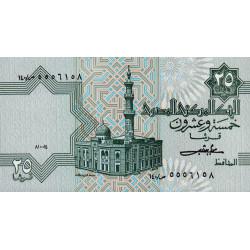 Egypte - Pick 54_2 - 25 piastres - 10/01/1984 - Etat : NEUF