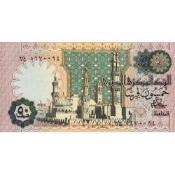 Egypte - Pick 55_1 - 50 piastres - 04/01/1981 - Etat : NEUF