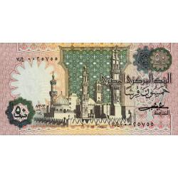 Egypte - Pick 55_2 - 50 piastres - 13/06/1983 - Etat : NEUF