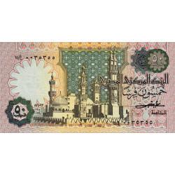 Egypte - Pick 55_2 - 50 piastres - 16/06/1983 - Etat : NEUF