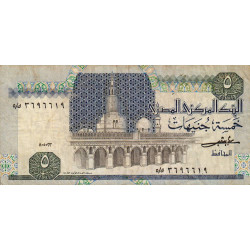 Egypte - Pick 56c_1 - 5 pounds - 1983 - Etat : TB