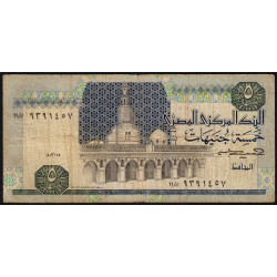 Egypte - Pick 56c_2 - 5 pounds - 03/11/1985 - Etat : TB-