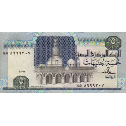 Egypte - Pick 56c_3a - 5 pounds - 1987 - Etat : SPL