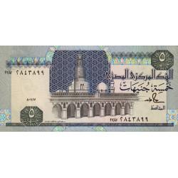 Egypte - Pick 56c_3a - 5 pounds - 01/11/1987 - Etat : pr.NEUF
