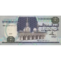 Egypte - Pick 56c_3b - 5 pounds - 08/07/1990 - Etat : NEUF