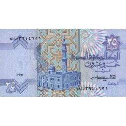 Egypte - Pick 57a_1 - 25 piastres - 06/04/1985 - Etat : NEUF