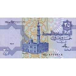 Egypte - Pick 57b_1 - 25 piastres - 24/05/1990 - Etat : NEUF