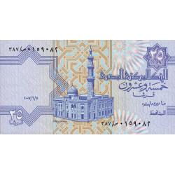 Egypte - Pick 57h - 25 piastres - 11/06/2007 - Etat : NEUF