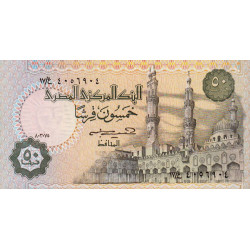 Egypte - Pick 58a_1 - 50 piastres - 03/07/1985 - Etat : NEUF