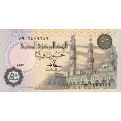 Egypte - Pick 58b - 50 piastres - 03/02/1985 - Etat : NEUF
