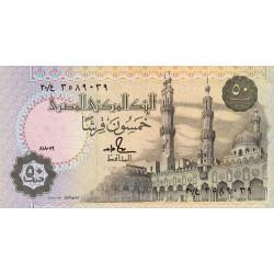 Egypte - Pick 58c_1 - 50 piastres - 18/05/1989 - Etat : NEUF