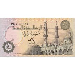 Egypte - Pick 58c_1 - 50 piastres - 19/08/1991 - Etat : NEUF