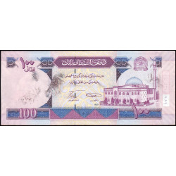 Afghanistan - Pick 75a - 100 afghanis - 2008 - Etat : TTB
