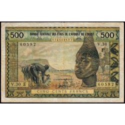 Mauritanie - Pick 502Eg - 500 francs - 1969 - Etat : TB+
