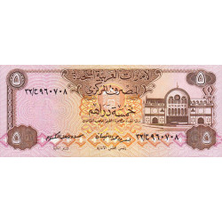 Emirats Arabes Unis - Pick 7 - 5 dirhams - 1982 - Etat : NEUF