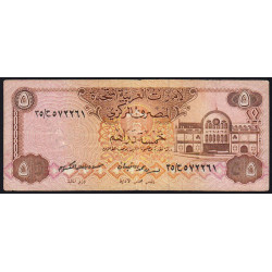 Emirats Arabes Unis - Pick 7 - 5 dirhams - 1982 - Etat : TB+