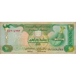 Emirats Arabes Unis - Pick 13a - 10 dirhams - 1993 - Etat : TB
