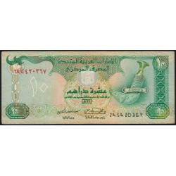 Emirats Arabes Unis - Pick 13b - 10 dirhams - 1995 - Etat : TTB