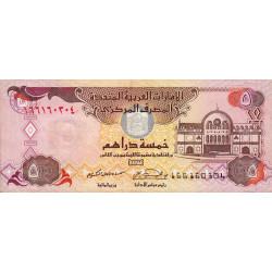 Emirats Arabes Unis - Pick 19b - 5 dirhams - 2001 - Etat : TTB+