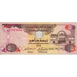 Emirats Arabes Unis - Pick 19d - 5 dirhams - 2007 - Etat : TB+