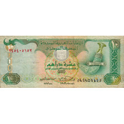 Emirats Arabes Unis - Pick 20a - 10 dirhams - 1998 - Etat : TB