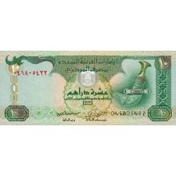Emirats Arabes Unis - Pick 27a - 10 dirhams - 2009 - Etat : NEUF