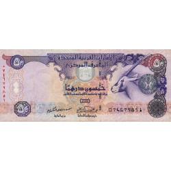 Emirats Arabes Unis - Pick 29a - 50 dirhams - 2004 - Etat : TTB