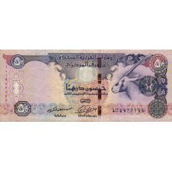 Emirats Arabes Unis - Pick 29d - 50 dirhams - 2011 - Etat : TB+