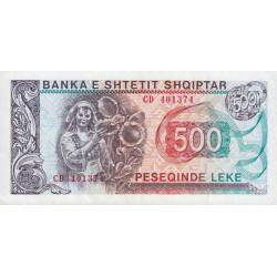 Albanie - Pick 48a - 500 lekë - Série CD - 1991 - Etat : SPL