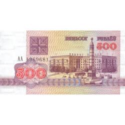 Bielorussie - Pick 10 - 500 rublei - 1992 - Etat : NEUF