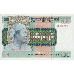 Birmanie - Pick 61 - 100 kyats - Série MD - 1976 - Etat : NEUF