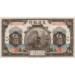 Chine - Bank of Communications - Pick 117n - 5 yüan - 1914 - Etat : NEUF