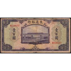 Chine - Bank of Communications - Pick 162b - 100 yüan - 1941 - Etat : B