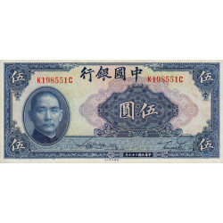 Chine - Bank of China - Pick 84 - 5 yüan - 1940 - Etat : SUP+