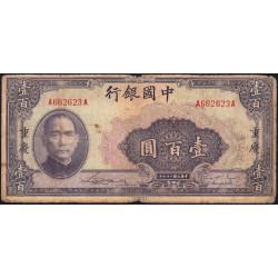 Chine - Bank of China - Pick 88b_2 - 100 yüan - 1940 - Etat : B