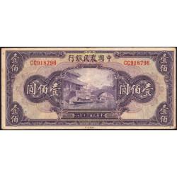 Chine - Farmers Bank - Pick 477a - 100 yüan - 1941 - Etat : TB+