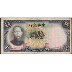 Chine - Central Bank of China - Pick 214c - 10 yüan - 1936 - Etat : TB-