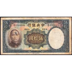 Chine - Central Bank of China - Pick 219a - 50 yüan - 1936 - Etat : TB-