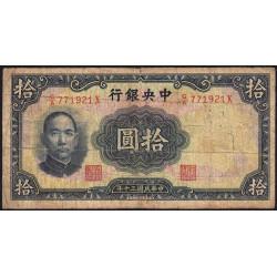 Chine - Central Bank of China - Pick 237b - 10 yüan - 1941 - Etat : B