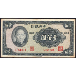 Chine - Central Bank of China - Pick 243a - 100 yüan - 1941 - Etat : TB+