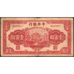 Chine - Central Bank of China - Pick 249b - 100 yüan - 1942 - Etat : B+