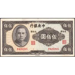 Chine - Central Bank of China - Pick 267 - 500 yüan - 1944 - Etat : SUP+