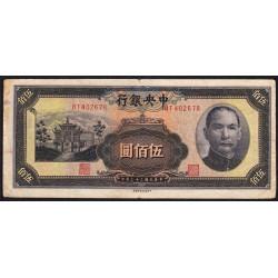 Chine - Central Bank of China - Pick 266 - 500 yüan - 1944 - Etat : TB